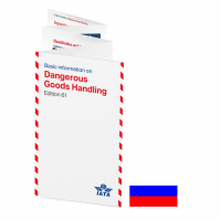 IATA DGR Quick Reference Guide 2021 Russian